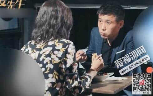 恋爱先生42集插曲背景音乐是什么 直到你遥不可及才如常关心是哪首歌