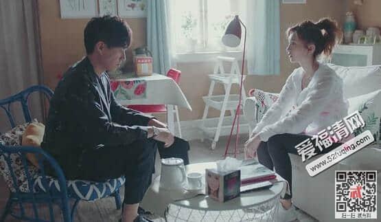 恋爱先生大结局第45集英文插曲是什么 罗玥程皓分开背景音乐叫什么