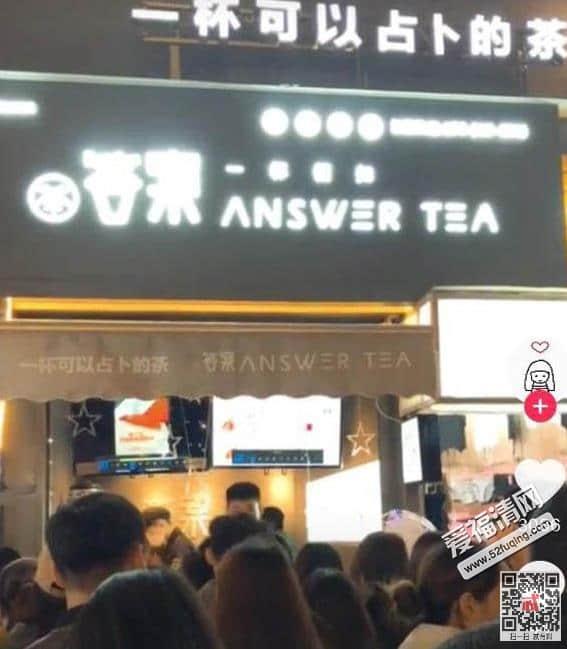 抖音会占卜的奶茶是怎么回事?答案奶茶占卜是