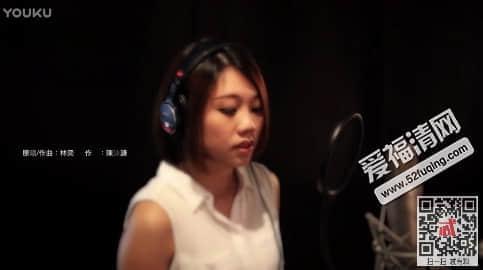 抖音一双手粤语女生版mp3音源试听下载地址 一双手歌词讲了什么