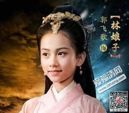 小戏骨版水浒传林娘子是谁扮演的 郭飞歌微博个人资料背景简介