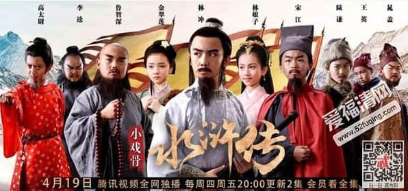 小戏骨水浒传 金翠莲是谁演的 扮演者贾念莹个人资料年龄介绍
