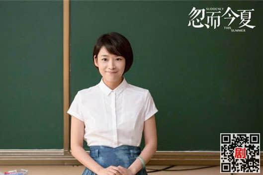 剧中的高中生活勾起了不少人的青春回忆,吕晓霖所饰演的班主任林老师图片