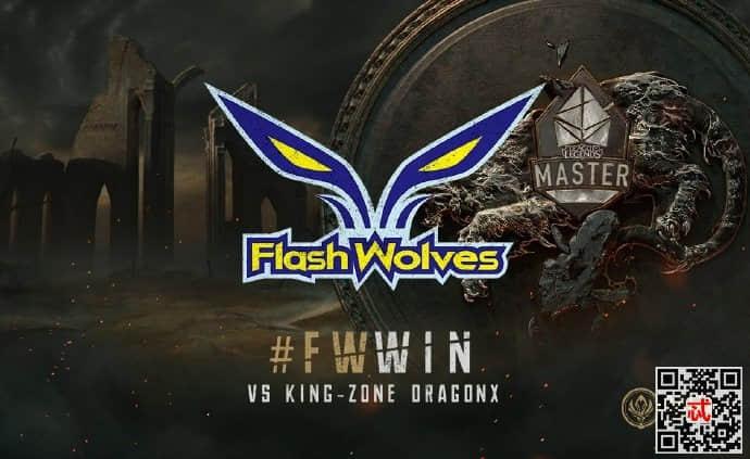 2018年5月13日MSI小组赛KZvsFW完整视频录像回放 FW战胜KZ