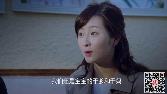 《破冰者》剧中靳远和逗逗的宝宝,原来是隔壁老曹的亲生女儿!
