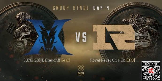 2018年5月14日MSI小组赛KZvsRNG完整视频录像回放 RNG战胜KZ