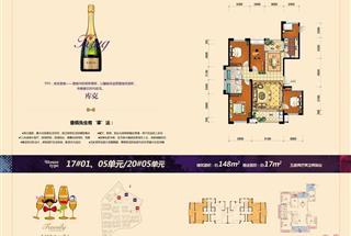 5室2厅2卫  148平米