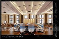 电网公司会议室