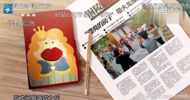 """《漂亮的房子》厉害了,拉动10万游客参观拍摄地,""""龙潭肖""""大火"""