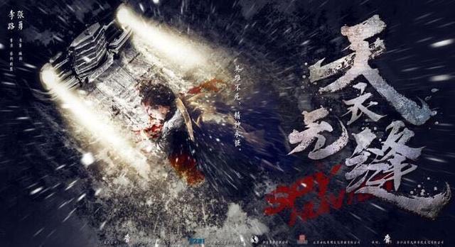 胡歌靳東王凱攜手出演諜戰三部曲的收官之作!這下又有眼福了