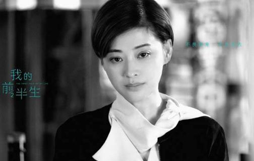 靳东搭档梅婷左小青演新剧,《不要和陌生人说话》导演执导