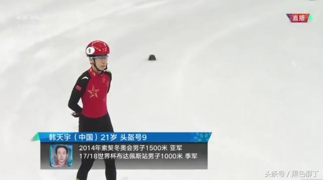 韩天宇被黑出局李琰直接离场!中国网友怒了,韩国观众疯狂庆祝