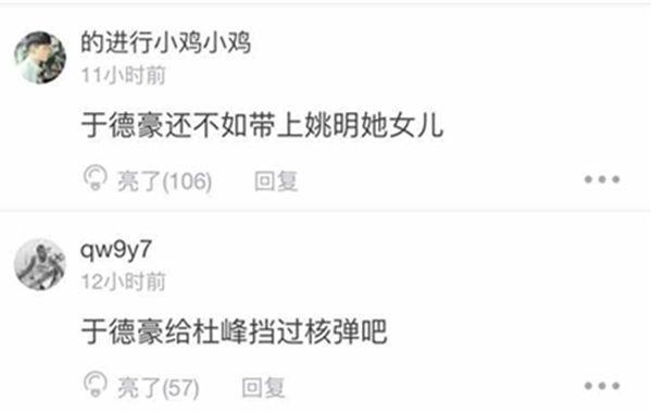 热议!中国男篮12人名单遭吐槽,一球员激发了网友的花样狂喷!