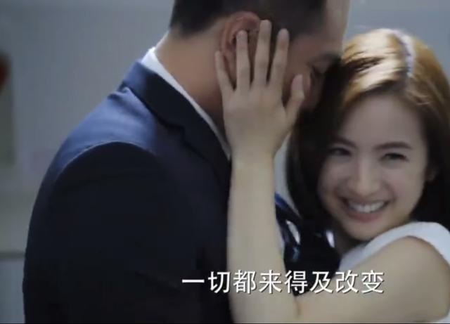 《老男孩》结局完美:史非叶子幸福蜜月,吴争小欧飞机上拥吻
