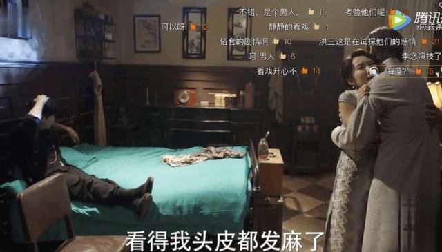 【远大前程】远大前程:露伶春被张万霖所杀齐林背锅,实则是露伶春自己出卖了自己