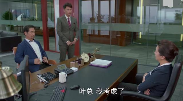『好久不见』《好久不见》忠厚老实的郑志最终背叛,贺文华还能相信谁?