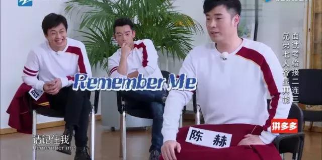 《奔跑吧》邓超陈赫荧屏前尽显父爱,跑男团面试英文不好成笑点