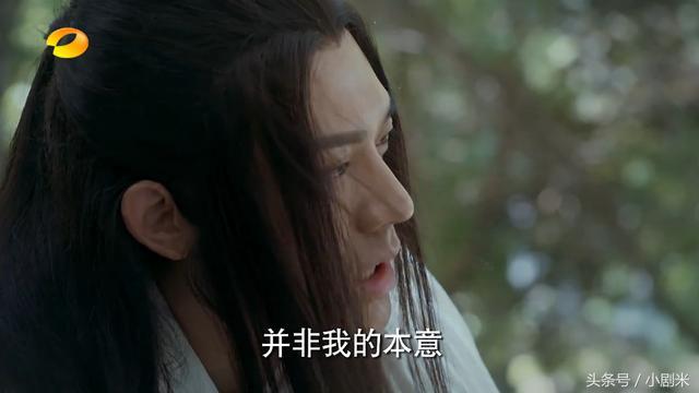 《凤囚凰》天如镜,结局最悲惨的人,死活之谜仿佛找到了蛛丝马迹