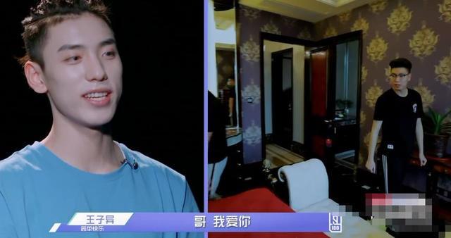 《偶像练习生》李希侃家境很一般, 王子异范丞丞家最豪华!
