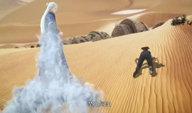 《斗破苍穹》:大美女青鳞终于出现了,萧炎的二哥大战萧炎!