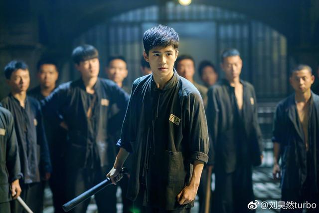 远大前程番外篇:刘昊然霸气上线,最后居然还剧透洪三没有死