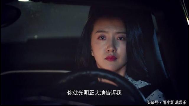 《归去来》书澈与缪盈被迫分手,萧清主动表白成为了他的女朋友