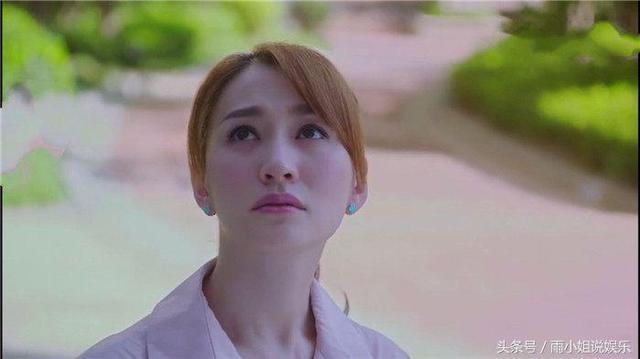 《下一站,别离》大结局秋阳追回盛夏,杨柳自始至终都没有放弃他