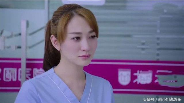 《下一站别离》大结局秋阳成功留下盛夏,跟杨柳说他们只能做朋友