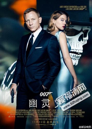 《007:幽灵党》实时票房统计 电影特技创吉尼