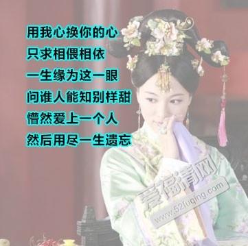 『影视资讯』《多情江山》片头曲MV在线观看及歌词欣赏
