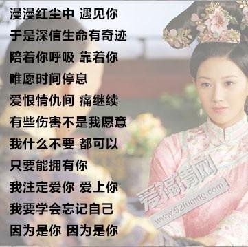 『影视资讯』《多情江山》片尾曲MV在线观看及歌词欣赏