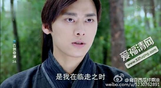 城主让曾书书和李洵分别想出一个 卫城主看到陆雪琪和林惊羽都是曾