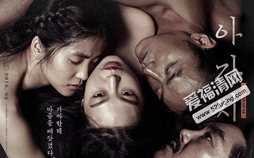 [韩国电影分级制度]韩国电影《小姐》的剧情讲的是什么?《小姐》是今年韩国尺度最大的电影?