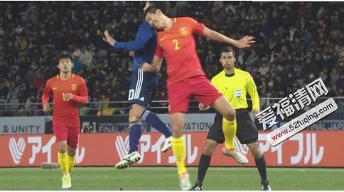 2017年12月12日东亚杯中国男足vs日本录像全场视频回放 国足1-2不敌日本