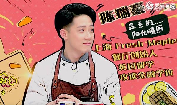 【拜托了冰箱陈瑞豪gv】拜托了冰箱3第五期小杰陈瑞豪个人资料背景揭秘 陈瑞豪和姚伟涛是好友吗