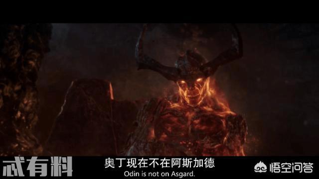 《雷神3》的索尔是怎么认出了奥丁是洛基假扮的?