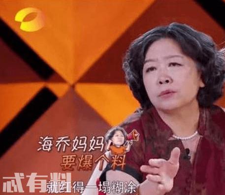徐海乔妈妈爆料的前女友是谁 火了就离开徐海乔的女星身份遭扒