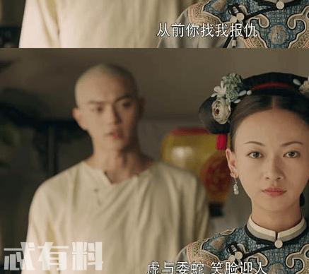 延禧攻略皇上是什么时候爱上魏璎珞的 魏璎珞第几集嫁给皇上