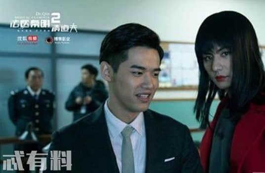 法医秦明2清道夫凶手究竟是谁?真正清道夫红衣女子是谁呢?