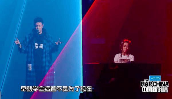 《中国新说唱》潘玮柏演唱突然忘词 邓紫棋回头看他的眼神亮了