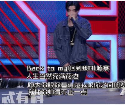 中国新说唱套词是什么意思 满舒克被质疑作弊是怎么回事