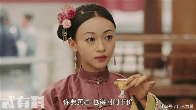 延禧攻略:魏璎珞变身卖酒女,皇上看得眼都直了,竟把玉佩当酒钱