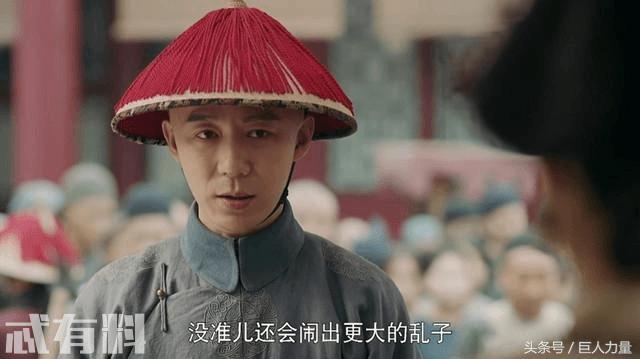 《延禧攻略》大结局:袁春望黑化,让魏璎珞中毒,傅恒殒命