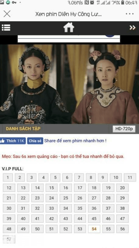 延禧攻略越南版中文字幕在线观看地址 延禧攻略越南版无剪切结局介绍