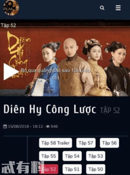 延禧攻略越南版1-59集视频在哪可以看 zingtv越南延禧攻略百度云网盘资源分享