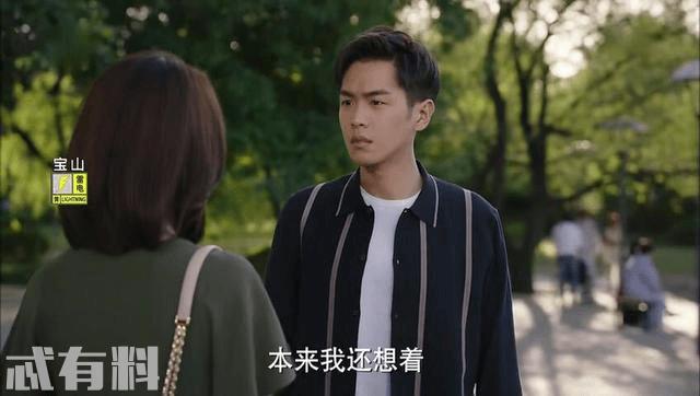 《爱情进化论》何馨失去鹿飞很不甘心 小曼拒绝丁宇扬求婚
