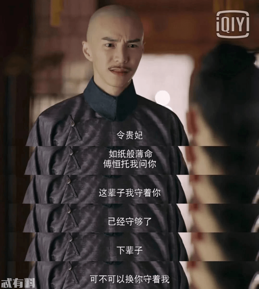 《延禧攻略》袁春望身世之谜曝光,甄嬛才是最后的宫斗王者