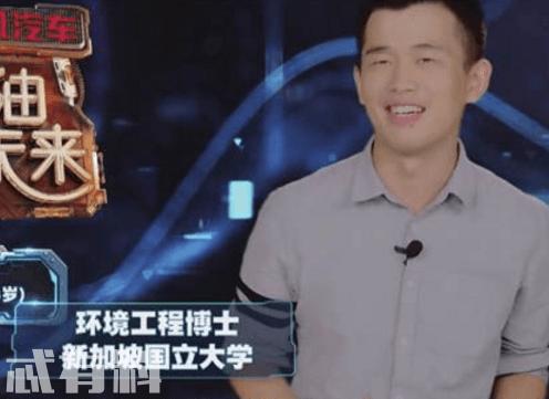 加油向未来第三季陈鲲羽被谁打败了 陈鲲羽个人资料介绍