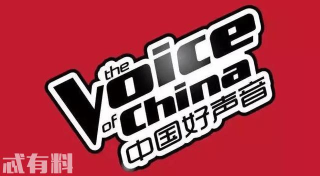 《中国好声音》周杰伦战队输了引发热议 熊猫主播张神儿再获晋级