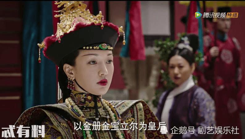 《如懿传》如懿终于成为皇后,看嘉妃表情好解气,网友:大结局了